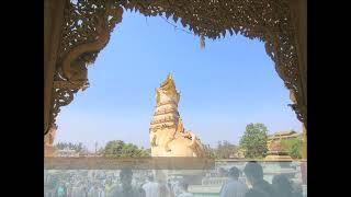 Bago, Myanmar 緬甸 巴戈
