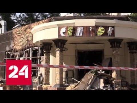 Убийство Захарченко: эксклюзив