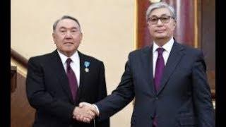 Назарбаев пен Тоқаевтың халықты алдау қойылымы! Оппозиция митингілерге шыға ма? Ашық әңгіме!