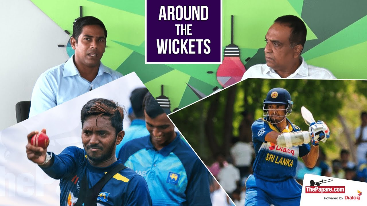 Sri Lanka World Cup Squad Reviewed Around The Wickets