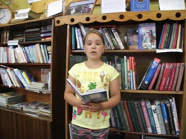 Изображение предпросмотра прочтения – АлинаНовикова читает произведение «Летний вечер» А.А.Фета