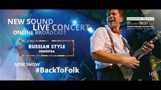Russian Style Folkestra. #BackToFolk.