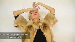 Искушение мехом(Искушение мехом. http://fursk.ru – удовольствие от покупок. Здесь шикарные меховые, кожаные изделия от меховой..., 2014-07-16T09:56:31.000Z)
