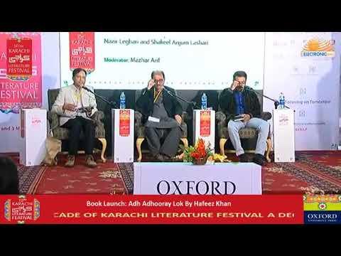 Adh Adhuray Lok By Hafeez Khan Book Launch Oxford University Press Karachi Literature Festival