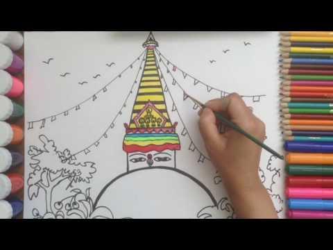 Swayambhunath Drawing and Colouring Jahan Chhan Buddhaka Ankhaa