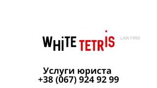 Услуги юриста(, 2016-09-27T06:12:18.000Z)