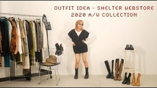OUTFIT IDEA Shelter WebStore  2020 A/W collection - Teaser Trailer