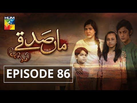 Maa Sadqey - Episode 86 - HUM TV Drama - 21 May 2018