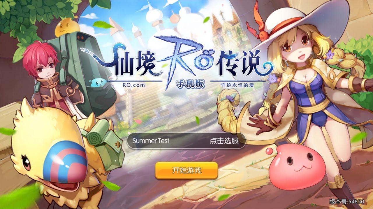 Ragnarok Online 2 Register