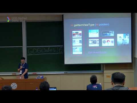 GDG DevFest Taipei 2016 - Session 10304 - Android 談效能:RecyclerView 也可以很滑