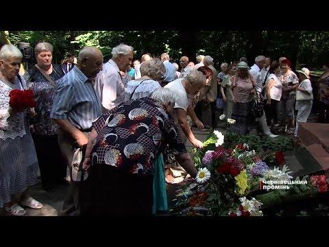 Чернівецький Промінь: У Чернівцях вшанували загиблих у Другій світовій війні