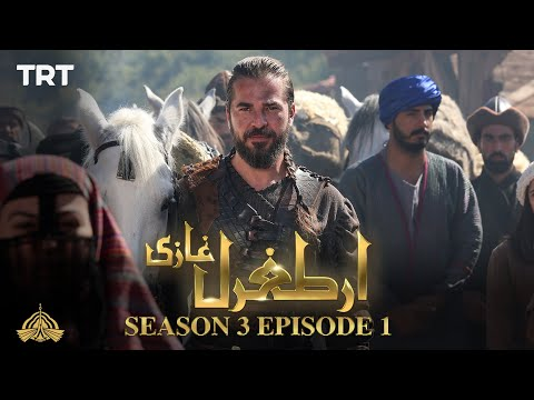 Ertugrul Ghazi Urdu | Episode 01| Season 3
