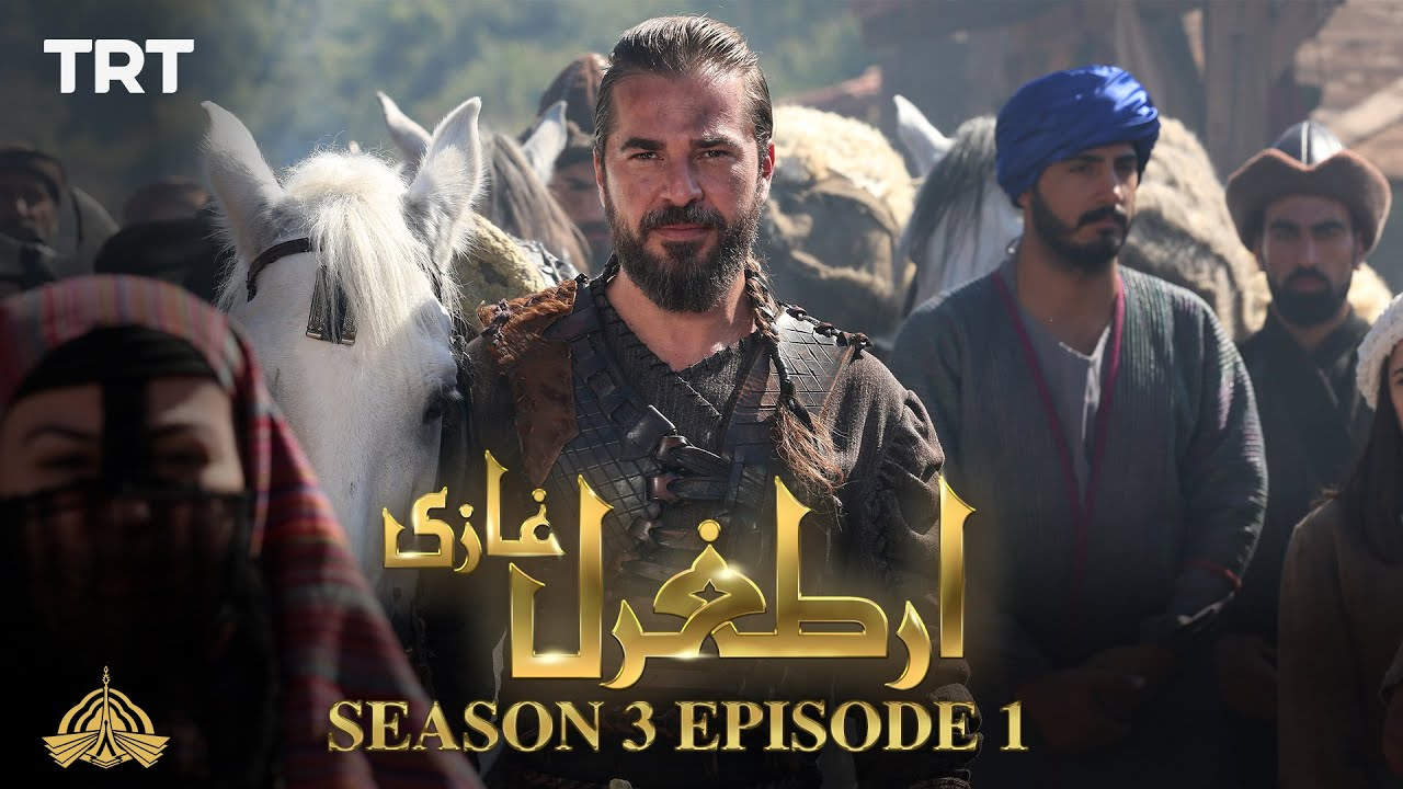 Download Ertugrul Ghazi Urdu | Episode 01| Season 3
