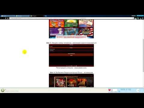 Заработок на просмотре рекламы Серфинг сайтовиз YouTube · Длительность: 3 мин56 с