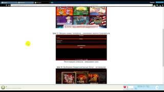 просмотр видео рекламы за деньги сайты которые платят