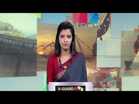 നാട്ടുവാർത്ത | 6.30 PM | December 04, 2019