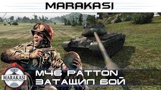 World of Tanks такого я давно не видел, затащил адский бой wot