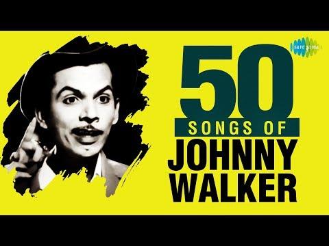Top 50 Song of Johnny Walker | जॉनी वॉकर के 50 गाने | HD Songs | One Stop Jukebox
