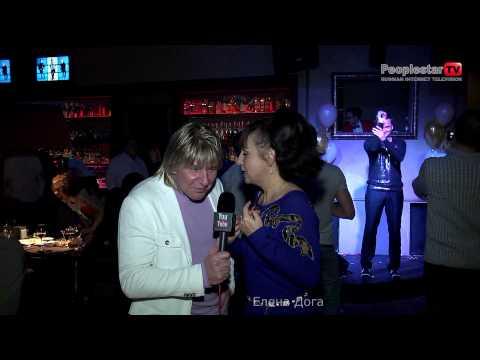 Елена Дога на Открытии Караоке Проспект Бар