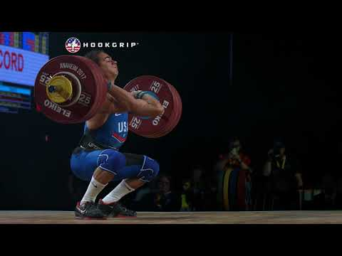 Harrison Maurus 193kg Clean and Jerk 77kg Youth World Record @ 17 y/o