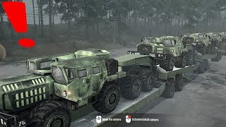 SpinTires MudRunner  The Road Train