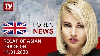 InstaForex tv news: 14.01.2020: Investors anticipating US inflation data: outlook for USD/JPY, AUD/USD