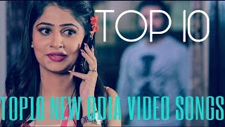 Top 10 New Odia Song S RECORDS HD