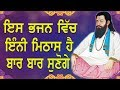 Latest Bhakti Songs | Guru Ravidas Songs New  | Latest  New Punjabi Songs | Dr. Ambedkar Songs
