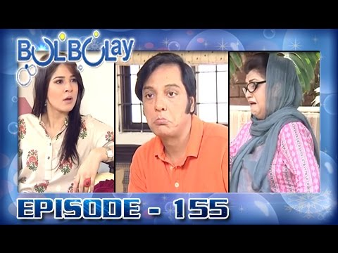 Bulbulay Ep 155 - ARY Digital Drama