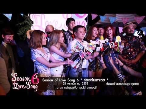 SoLS#6_Press Conference Interview ARTIST