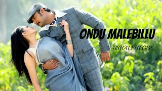 Please subscribe to my channel for more songs follow me on facebook --- https://www.facebook.com/vaishalimhegde/ lyrics of the song : ondu male billu, m...