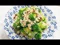 브로콜리 두부무침 ( Broccoli Tofu side dish )