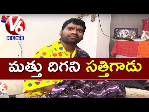 Bithiri Sathi New Year's Hangover | Funny Conversation With Savitri | Teenmaar News | V6 News