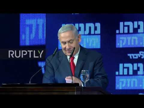 Israel: Netanyahu takes aim at rivals in election rally