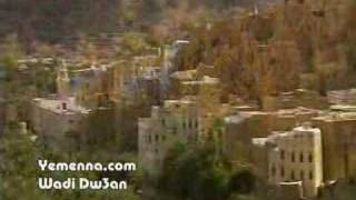 YEMEN: WADI DOWAN IN HADRAMOUT