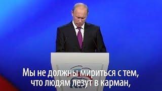 Обещания Путина перед выборами-2012