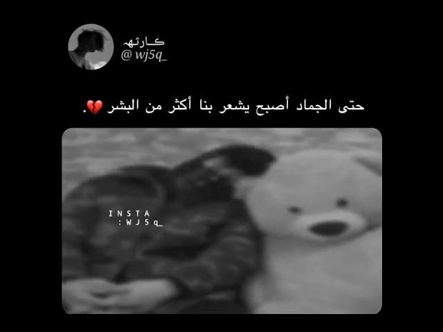 Sprüche arabische traurige Traurige Rap