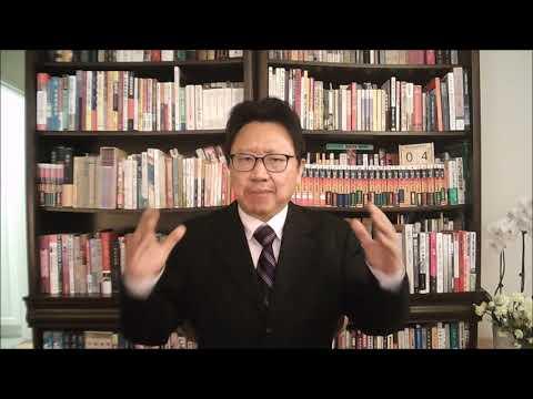 陈破空:习近平谈民主?王书记删稿!四中全会最后一天,候补中央委员猝死之谜。土共攻香港,用上超限战