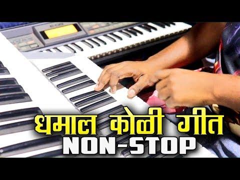 Worli Beats - NONSTOP KOLIGEET ON PIANO - Musical Group In India 2018- Mumbai Banjo Party Band Video
