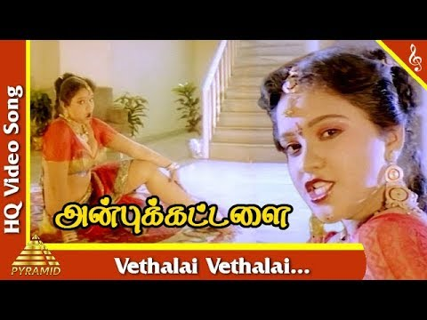Anbu - - Download Tamil Songs