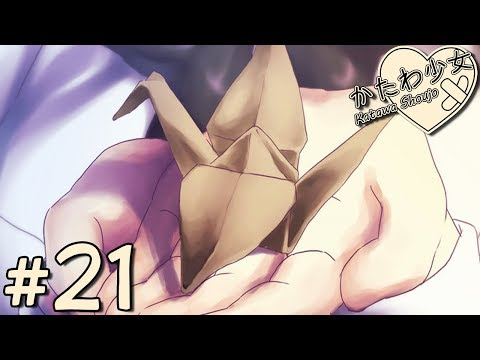 """A Precious Gift From Lilly."" - Katawa Shoujo 
