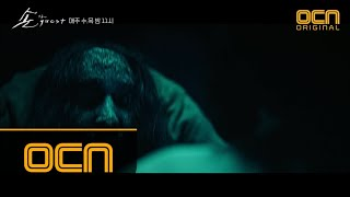 the guest ♨박일도♨ 실체 공개! 181010 EP.9