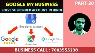 Download Video How to Solve Google My Business Suspended Account in Hindi Part 20 MP3 3GP MP4