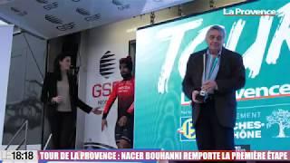 Tour de La Provence : revivez la victoire de Nacer Bouhanni lors de la première étape