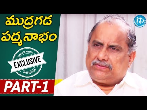 Mudragada Padmanabham Interview || Part - 1 || Indian Political League (IPL) With iDream