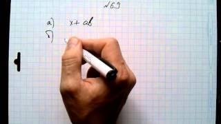 №69 алгебра 7 класс Макарычев
