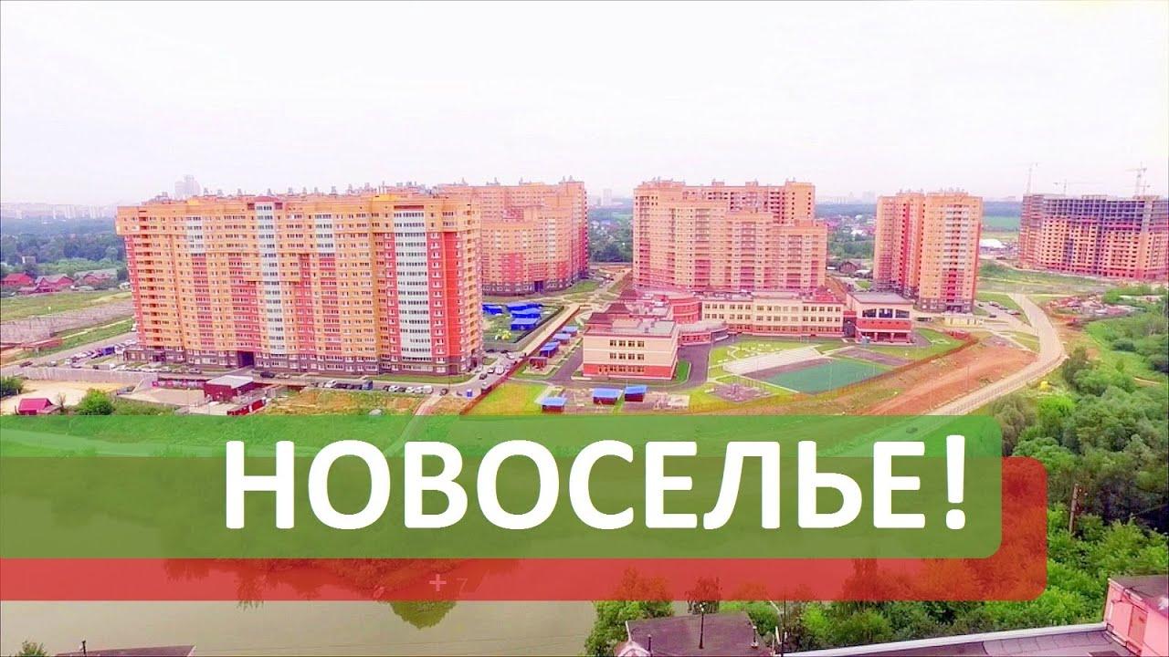 Зеленые аллеи. Новый жилой комплекс в городе Видное - зелёные .
