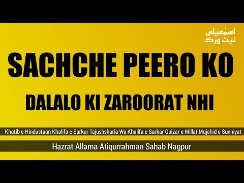 Baixar faizaane taajush shariah - Download faizaane taajush