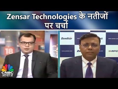 Zensar Technologies के नतीजों पर चर्चा | Earnings Season | CNBC Awaaz