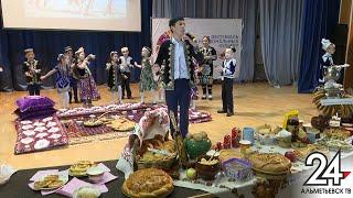 Фестиваль национальных культур прошел в Альметьевске